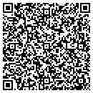 QR-код с контактной информацией организации ИНЕЙ ПКФ