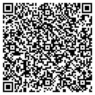 QR-код с контактной информацией организации ООО ИЮЛЬ-НОРД