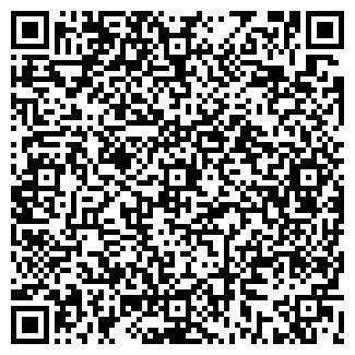 QR-код с контактной информацией организации ООО КАСКАД