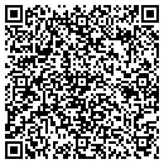 QR-код с контактной информацией организации ЗАО ЛЕМА