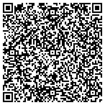 QR-код с контактной информацией организации ОАО МАРИУПОЛЬСКИЙ ОПЫТНО-ЭКСПЕРИМЕНТАЛЬНЫЙ ЗАВОД