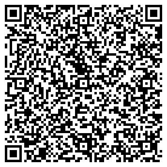 QR-код с контактной информацией организации ООО РЕКЛАМНОЕ ДЕПО