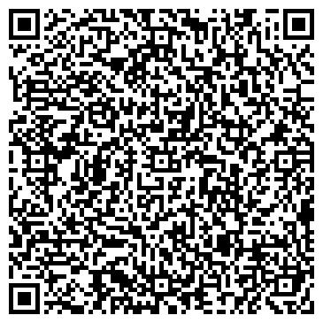 QR-код с контактной информацией организации ООО АРХИВ СЕРВИС-ТИПОГРАФИЯ СТАТУС-ЭКО
