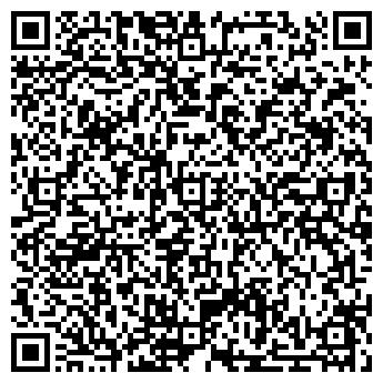 QR-код с контактной информацией организации ООО РЕНАТА, ИЗДАТЕЛЬСТВО