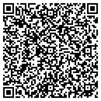 QR-код с контактной информацией организации ООО ЭЛИТ-БУКЕТ