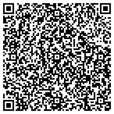 QR-код с контактной информацией организации ООО СИГМА, ТЕЛЕРАДИОКОММУНИКАЦИОННАЯ КОМПАНИЯ