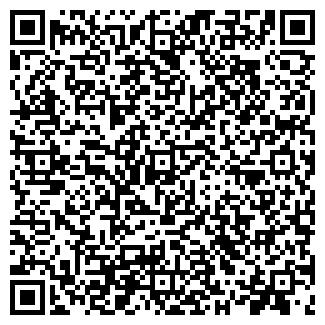 QR-код с контактной информацией организации ООО ЭЛЬ-КАНА
