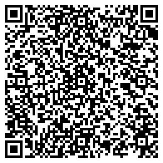 QR-код с контактной информацией организации ЧП Ш.А.Г.