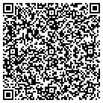 QR-код с контактной информацией организации АТП N13543, ОАО