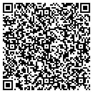 QR-код с контактной информацией организации КП СТЕКЛОСЕРВИС