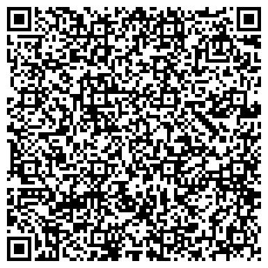 QR-код с контактной информацией организации ОАО ПРОЛЕТАРСКАЯ, ЦЕНТРАЛЬНАЯ ОБОГАТИТЕЛЬНАЯ ФАБРИКА