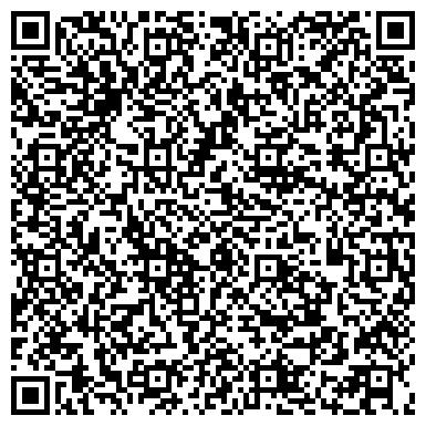 QR-код с контактной информацией организации КАРА-СУЙСКАЯ МЕЖРАЙОННАЯ МЕДИКО-СОЦИАЛЬНАЯ ЭКСПЕРТНАЯ КОМИССИЯ