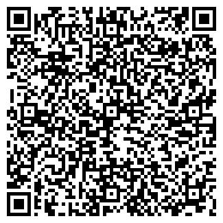 QR-код с контактной информацией организации ГЭФС