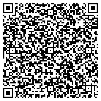 QR-код с контактной информацией организации ГОРИЗОНТ ПКП