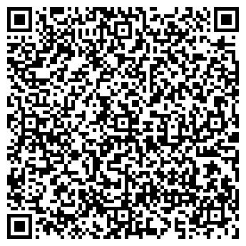 QR-код с контактной информацией организации МОСКВАРЕМКОМ