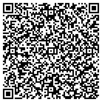 QR-код с контактной информацией организации ИНКОТЕКС НП ХК