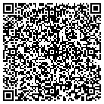QR-код с контактной информацией организации ТЕРЕМ-СИБИРЬ