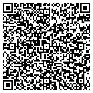 QR-код с контактной информацией организации ГУП ДРСУ-30