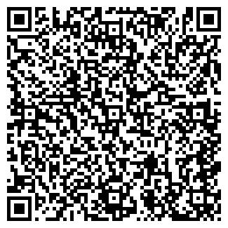 QR-код с контактной информацией организации ФГУ ДЭП № 20