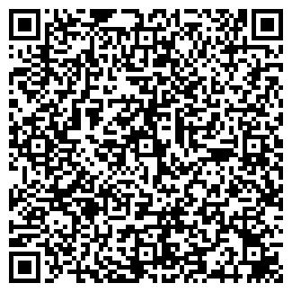 QR-код с контактной информацией организации ЗАО ТРЕСТ ФИРМА