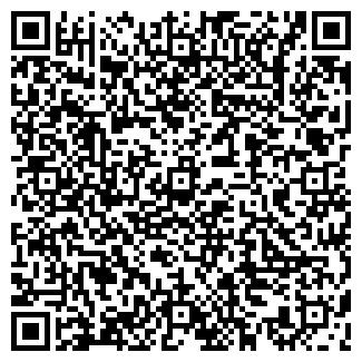 QR-код с контактной информацией организации ООО СМУ-7 СЕРВИС