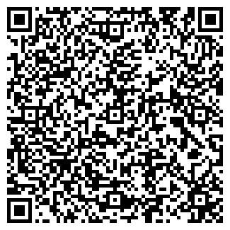 QR-код с контактной информацией организации СОЛВЕР