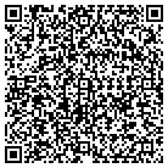 QR-код с контактной информацией организации ОЙЛ СИТИ, ООО