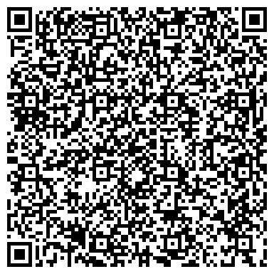QR-код с контактной информацией организации ОМХАС ЗАО ПРЕДСТАВИТЕЛЬСТВО В НОВОСИБИРСКЕ