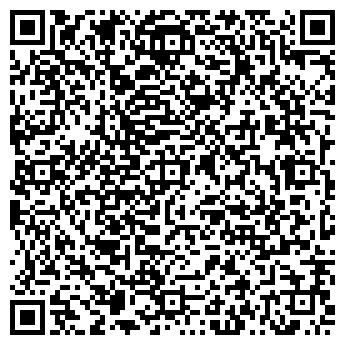 QR-код с контактной информацией организации САЛЬВЭ ТД