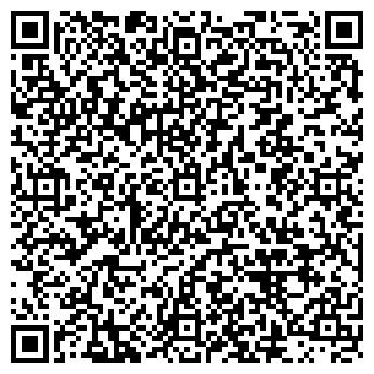 QR-код с контактной информацией организации ТРИТОН-АВТО СТО, ЧП