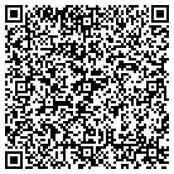 QR-код с контактной информацией организации STANDOX-СИБИРЬ, ООО