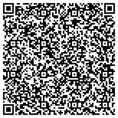 QR-код с контактной информацией организации ZIC МОТОРНЫЕ МАСЛА ПРАДА ФИЛИАЛ № 4, ООО