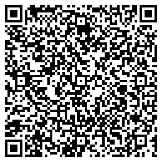 QR-код с контактной информацией организации ООО «ЛДА»