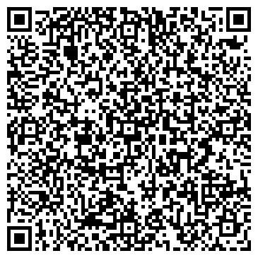 QR-код с контактной информацией организации СИБРОССЕРВИС, ООО