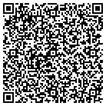 QR-код с контактной информацией организации ЦЕНТР-01, ООО