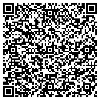 QR-код с контактной информацией организации ОБЛАСТНАЯ