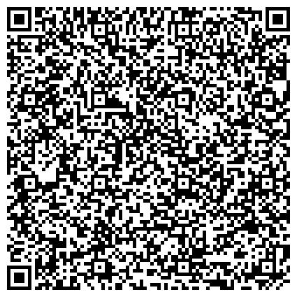 QR-код с контактной информацией организации ГОСУДАРСТВЕННАЯ ПУБЛИЧНАЯ НАУЧНО-ТЕХНИЧЕСКАЯ БИБЛИОТЕКА ОТДЕЛЕНИЕ В АКАДЕМГОРОДКЕ