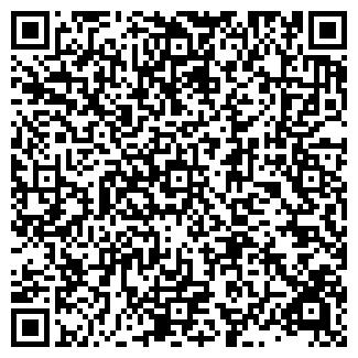 QR-код с контактной информацией организации ИМ. ДАЛЯ