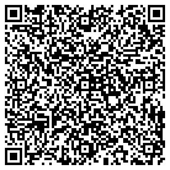 QR-код с контактной информацией организации ИМ. МАРШАКА МУК