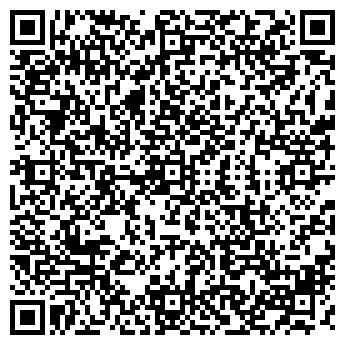 QR-код с контактной информацией организации ГЕОКАД ПЛЮС