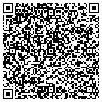 QR-код с контактной информацией организации ГЕОПЛАН ПЛЮС