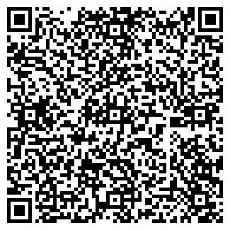 QR-код с контактной информацией организации ГЕОПРОЕКТ