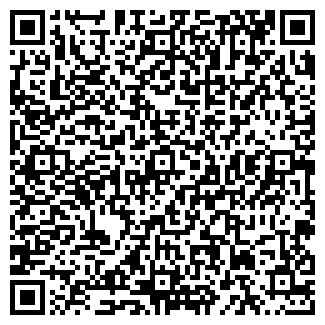 QR-код с контактной информацией организации ЗЕМЛЯ