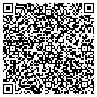 QR-код с контактной информацией организации КОРУС