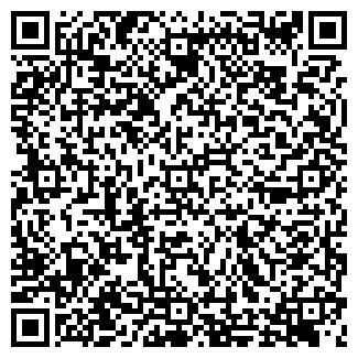 QR-код с контактной информацией организации СФЕРА -Н