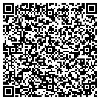 QR-код с контактной информацией организации ИЗЫСКАТЕЛЬ