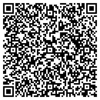 QR-код с контактной информацией организации ВИКНА