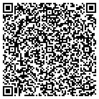 QR-код с контактной информацией организации ГРИМСТИЛЬ, ЗАО