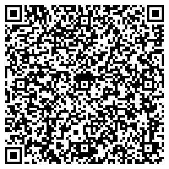 QR-код с контактной информацией организации ДОМ КРАСОТЫ, ООО