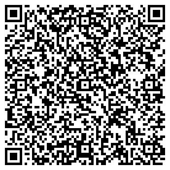 QR-код с контактной информацией организации ИННА СТУДИЯ, ЧП